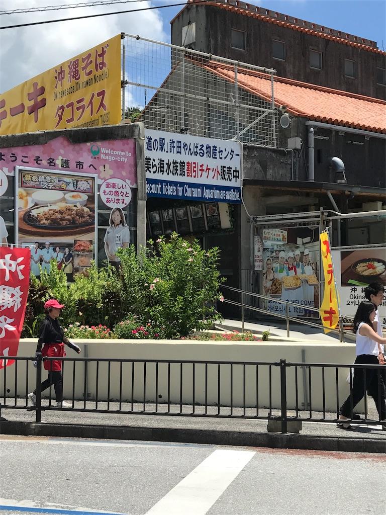 f:id:shingo-sakuragi:20170805020054j:image