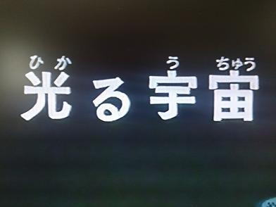 f:id:shingo-sakuragi:20170823232452j:plain
