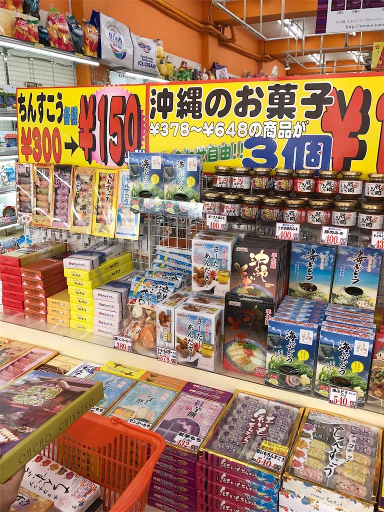 f:id:shingo-sakuragi:20170827022646j:image
