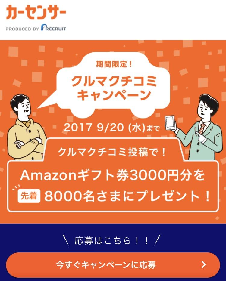 f:id:shingo-sakuragi:20170908130120p:plain