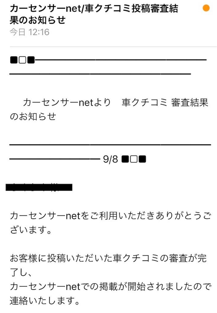 f:id:shingo-sakuragi:20170909131909j:image