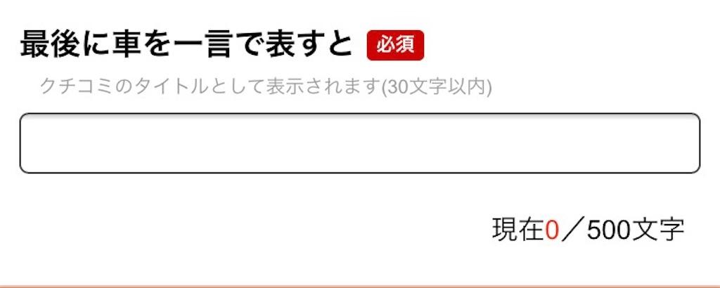 f:id:shingo-sakuragi:20170909134644j:image