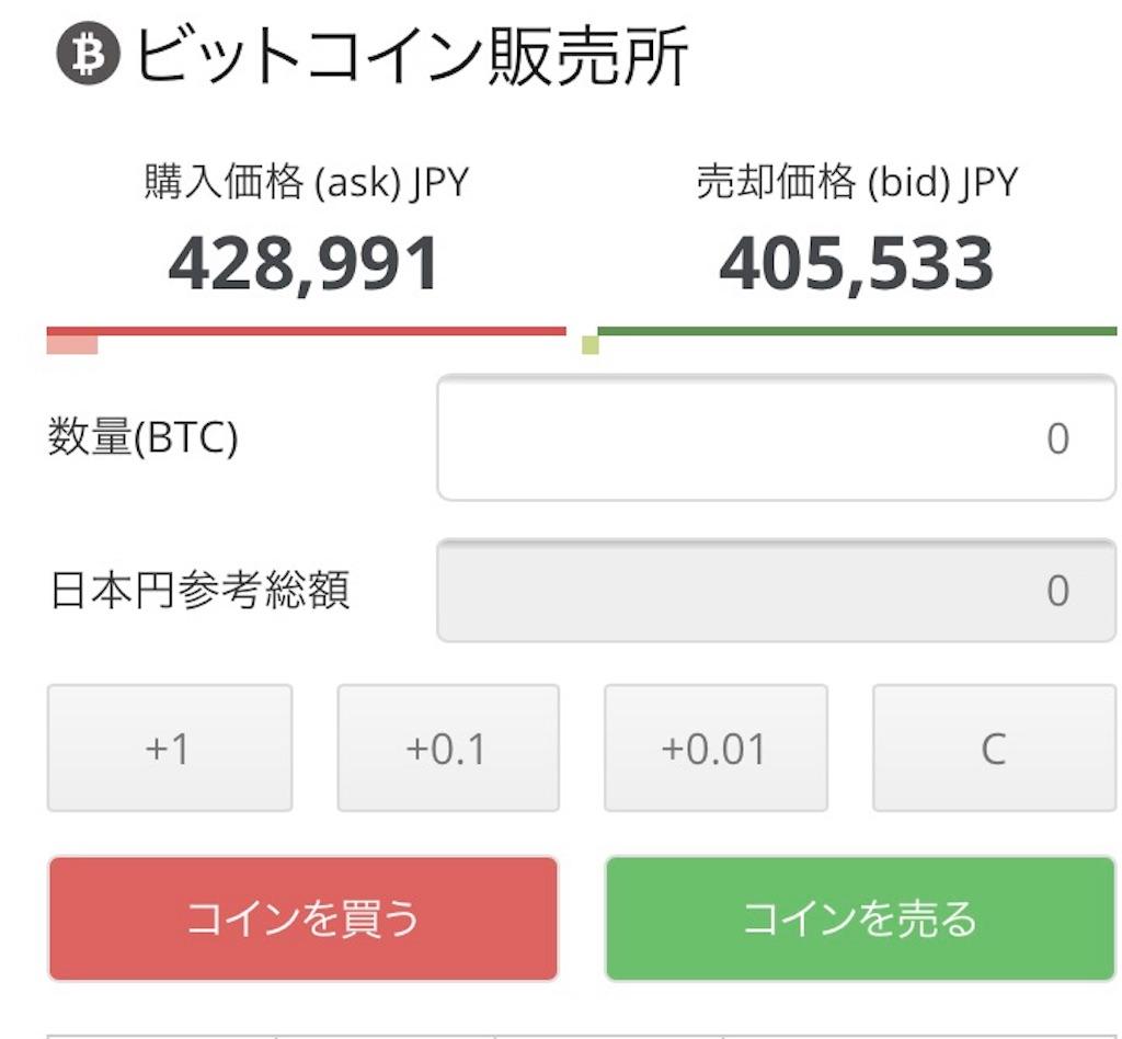 f:id:shingo-sakuragi:20170914010350j:image
