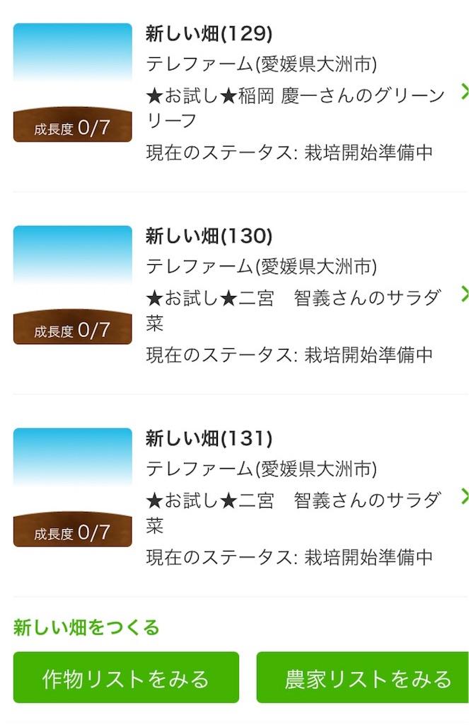 f:id:shingo-sakuragi:20170927083844j:image