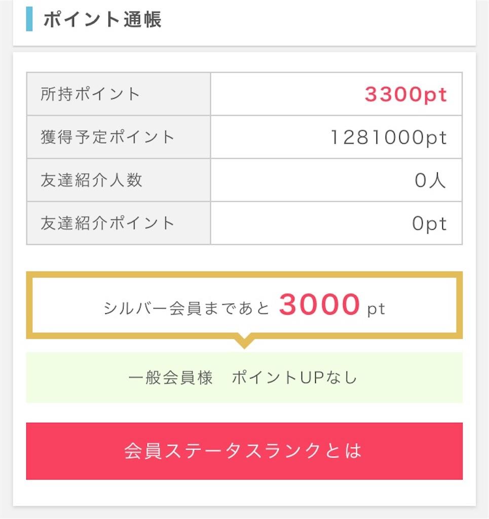 f:id:shingo-sakuragi:20170927083909j:image