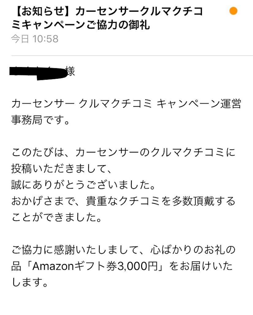 f:id:shingo-sakuragi:20170927124005j:image