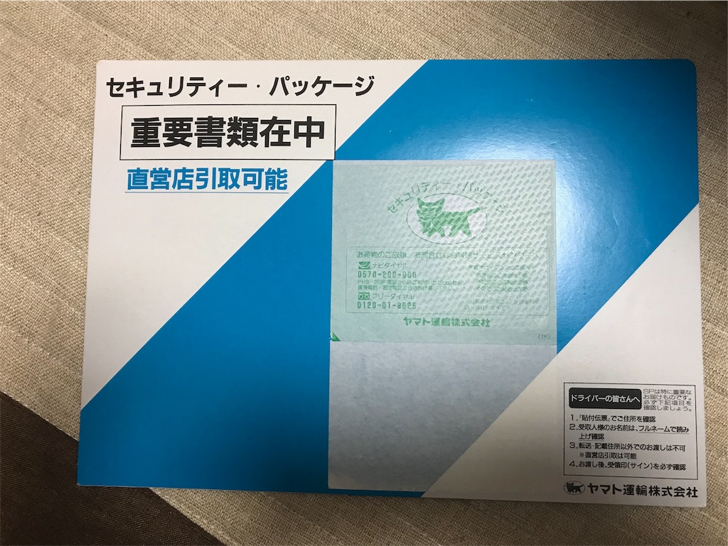 f:id:shingo-sakuragi:20171001003444j:image