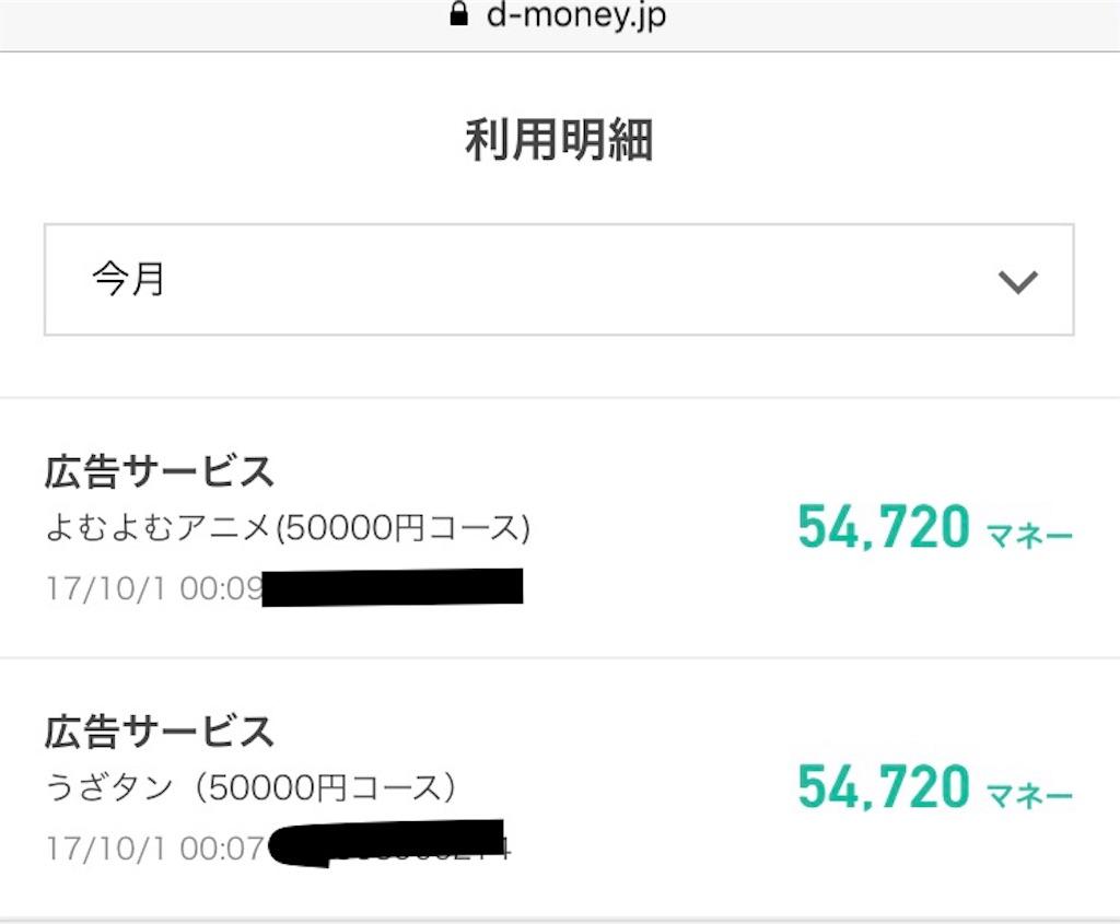 f:id:shingo-sakuragi:20171001230433j:image