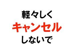 f:id:shingo-sakuragi:20171003012641j:plain