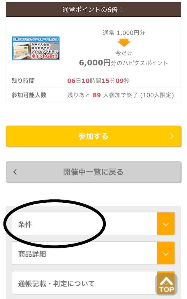f:id:shingo-sakuragi:20171006024247j:image