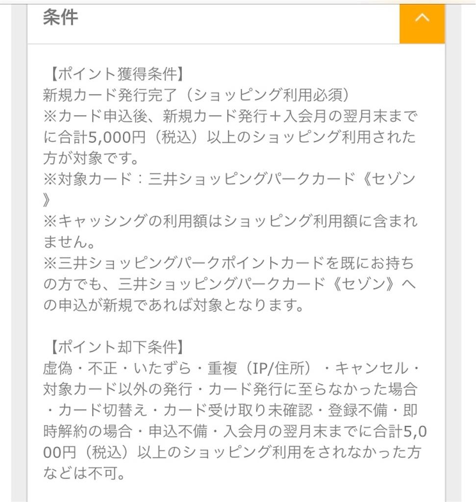 f:id:shingo-sakuragi:20171006024250j:image
