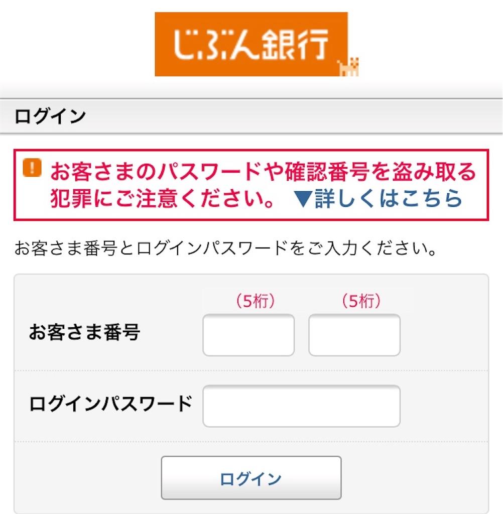 f:id:shingo-sakuragi:20171007212703j:image