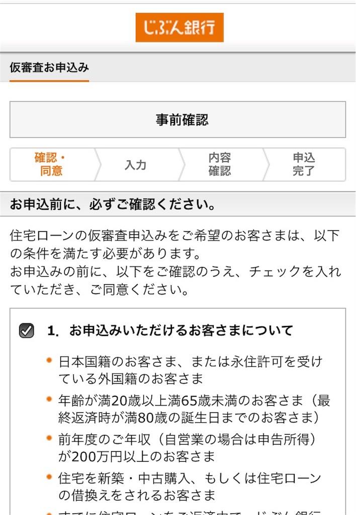 f:id:shingo-sakuragi:20171007212908j:image