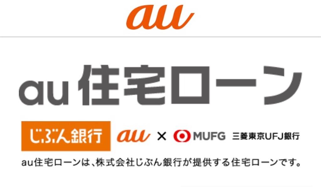 f:id:shingo-sakuragi:20171007224300j:image