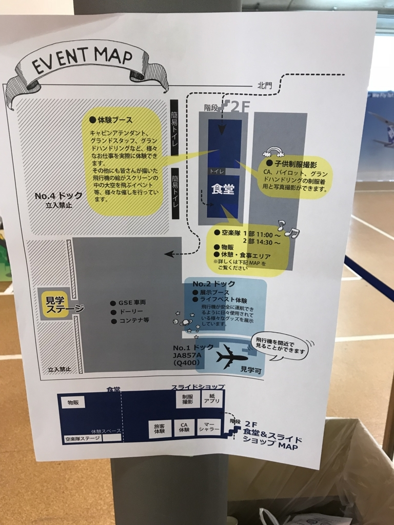 f:id:shingo-sakuragi:20171015030829j:plain
