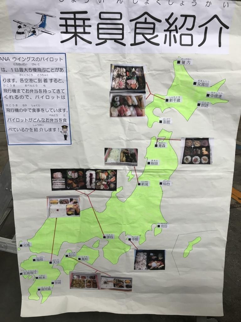 f:id:shingo-sakuragi:20171015031126j:plain
