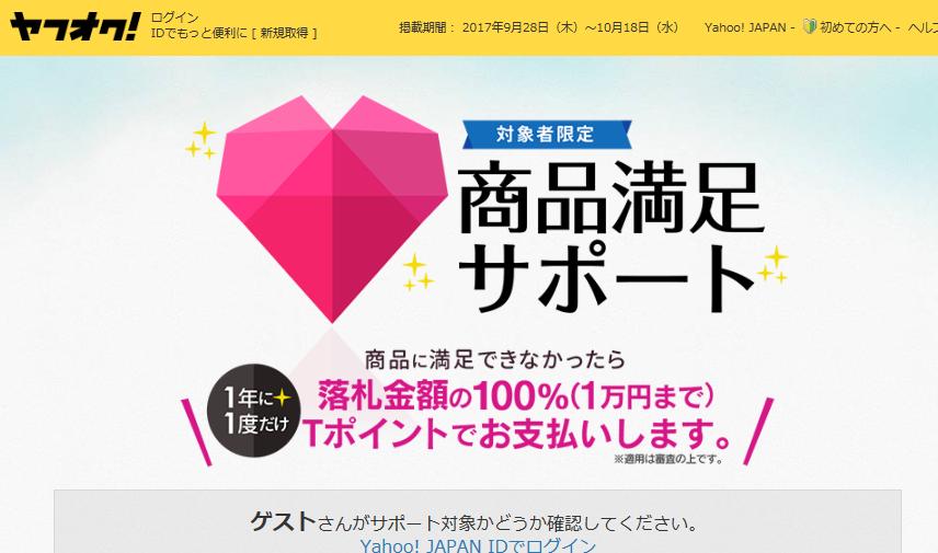 f:id:shingo-sakuragi:20171016012026p:plain