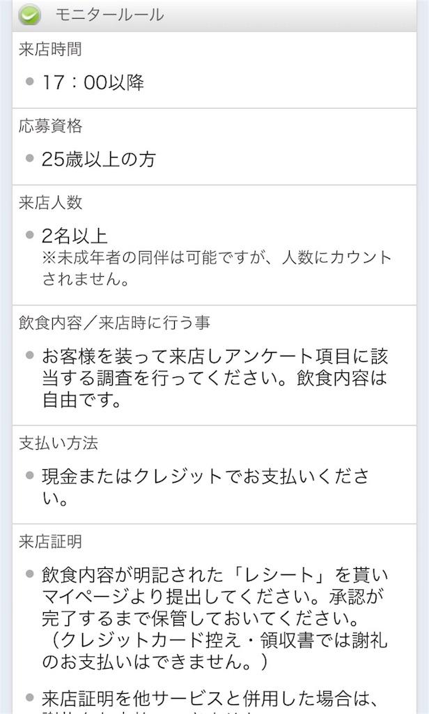 f:id:shingo-sakuragi:20171023232910j:image