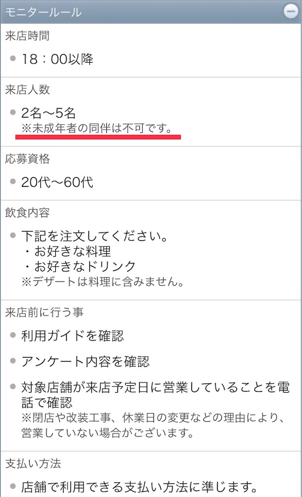 f:id:shingo-sakuragi:20171023232929j:image