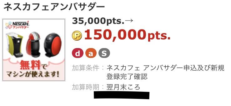 f:id:shingo-sakuragi:20171030012702j:plain