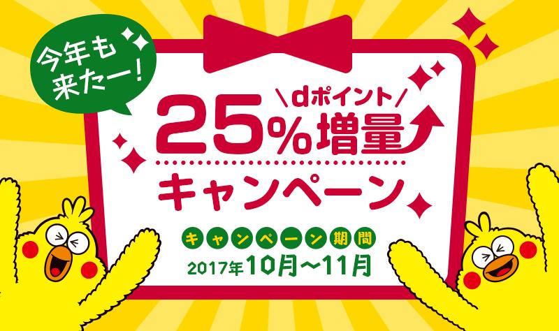 f:id:shingo-sakuragi:20171113010042p:plain