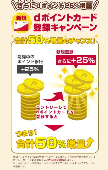 f:id:shingo-sakuragi:20171113010159p:plain