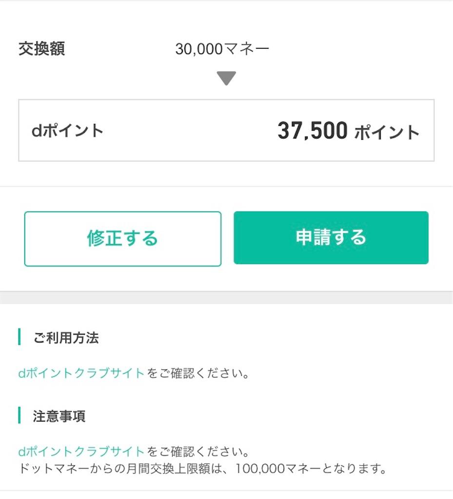 f:id:shingo-sakuragi:20171113013049j:image