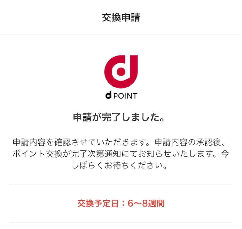 f:id:shingo-sakuragi:20171113013104j:image