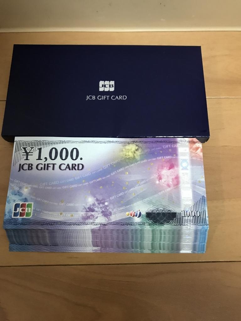 f:id:shingo-sakuragi:20171113230044j:plain