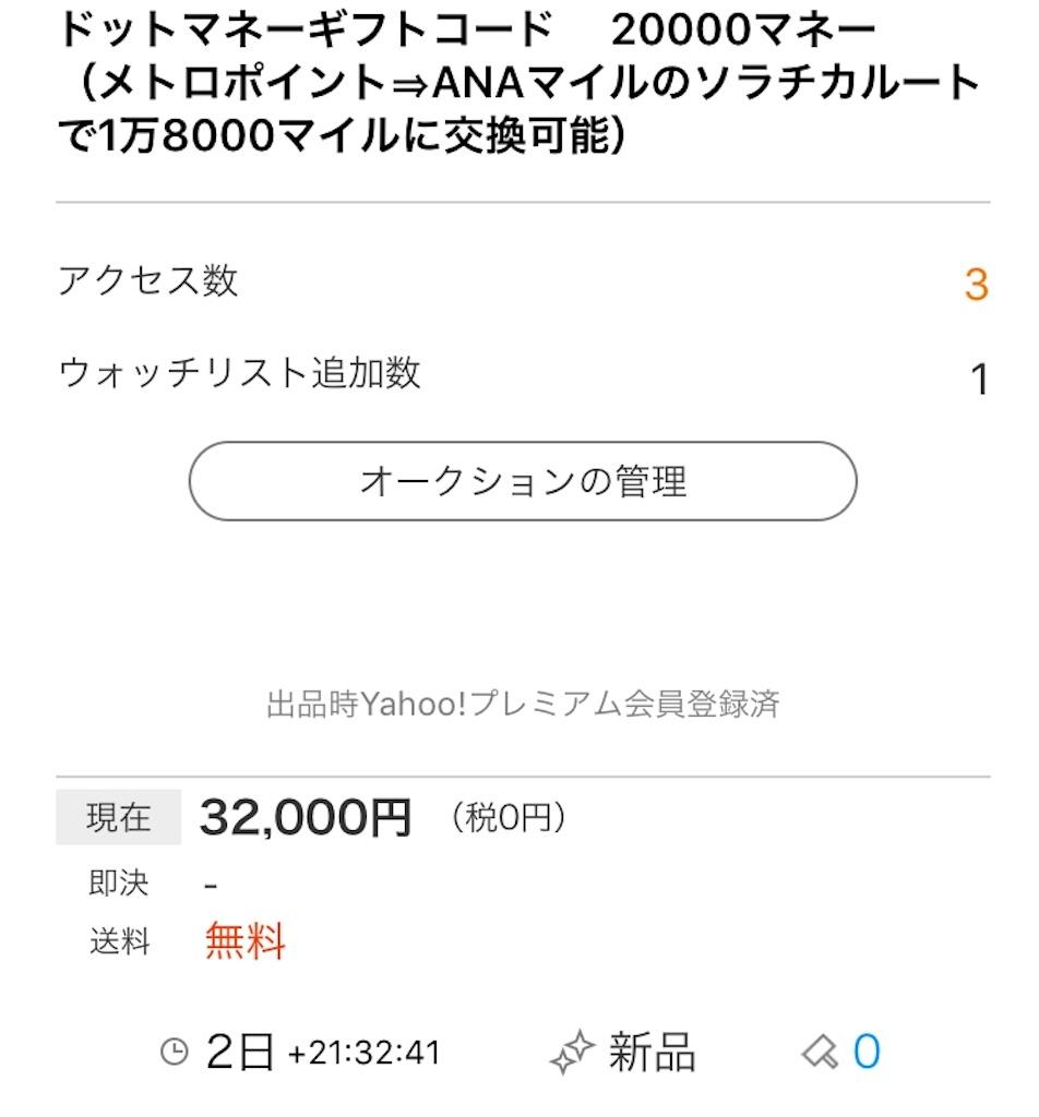 f:id:shingo-sakuragi:20171113235558j:image