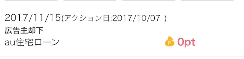 f:id:shingo-sakuragi:20171120021747j:image