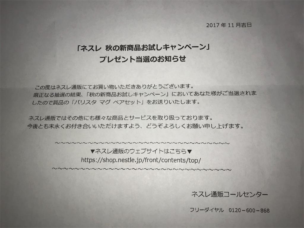 f:id:shingo-sakuragi:20171121221616j:image