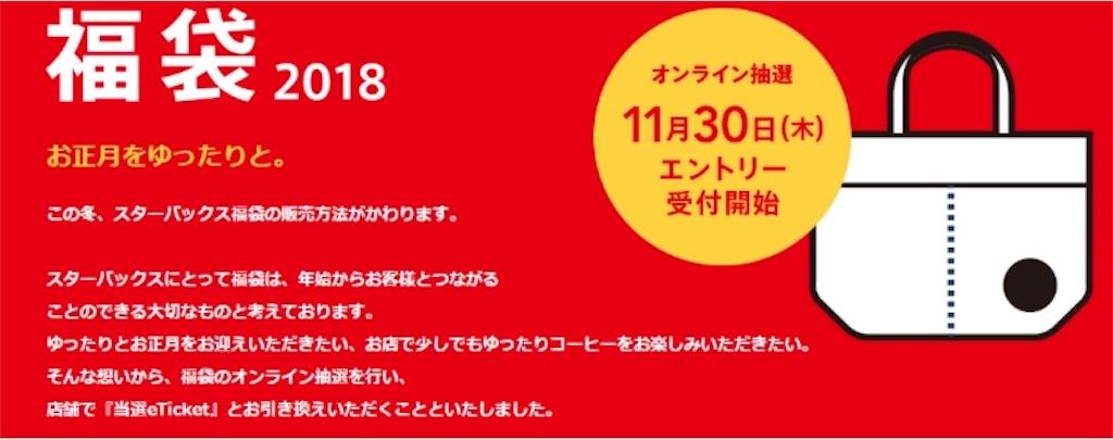 f:id:shingo-sakuragi:20171125125550j:image