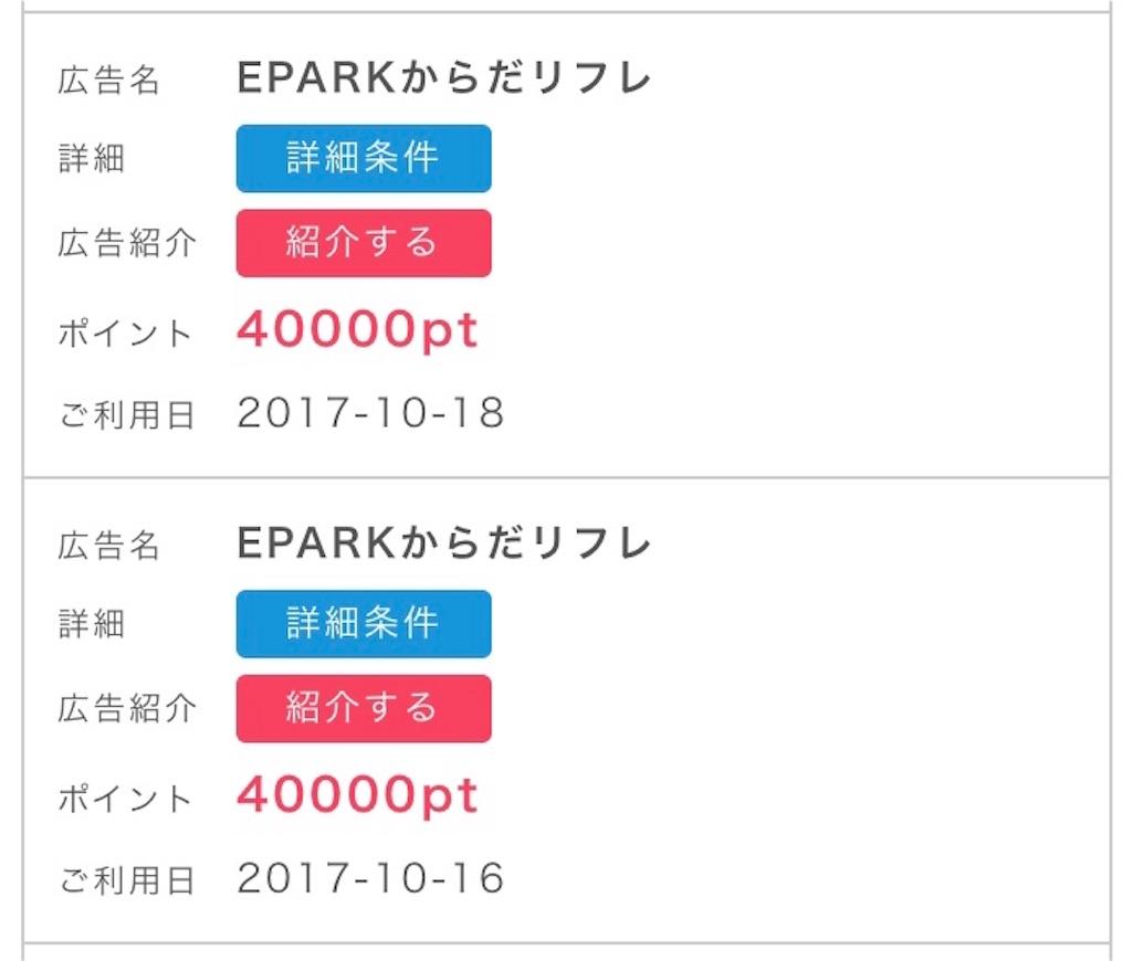 f:id:shingo-sakuragi:20171126002453j:image