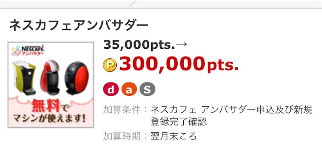 f:id:shingo-sakuragi:20171127002559j:image