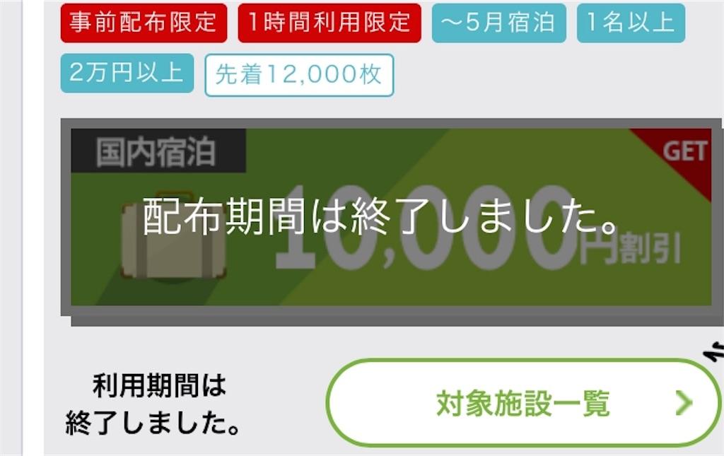 f:id:shingo-sakuragi:20171203022122j:image