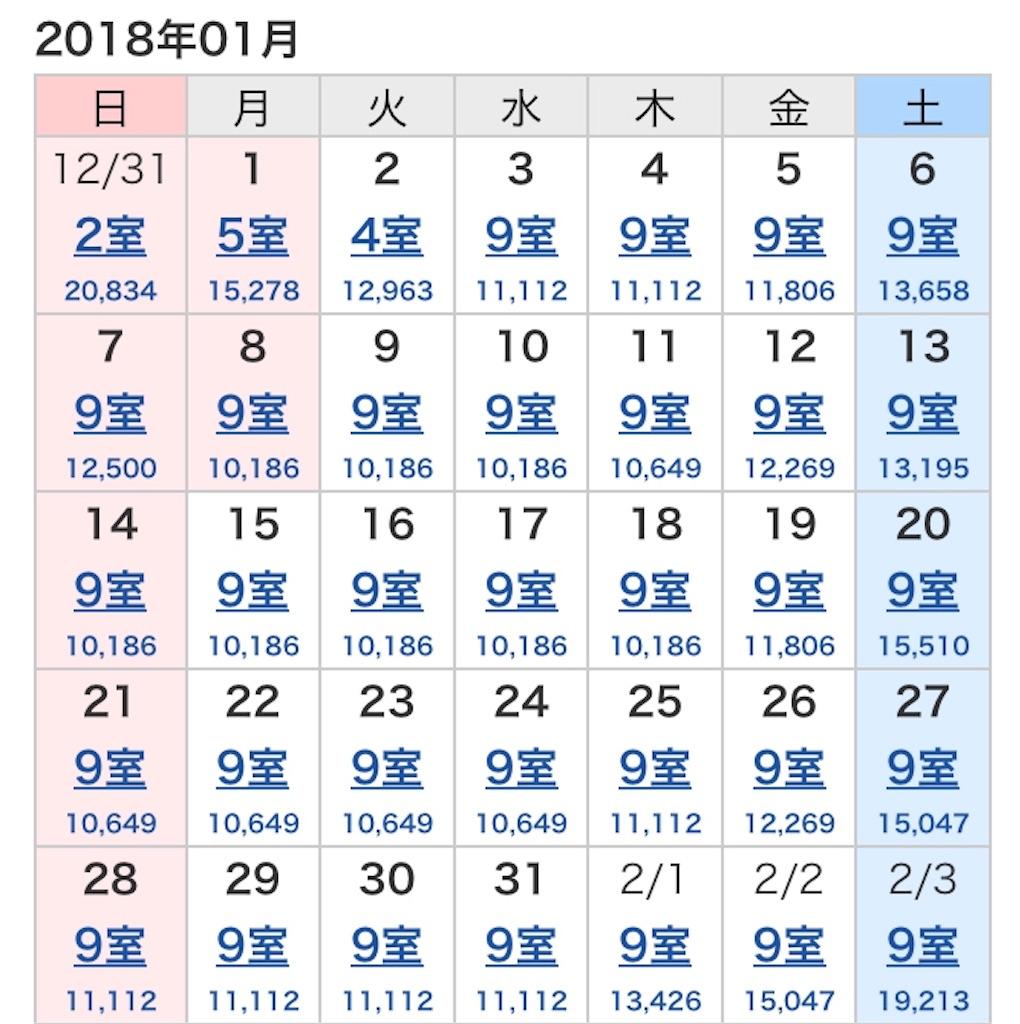 f:id:shingo-sakuragi:20171203022214j:image