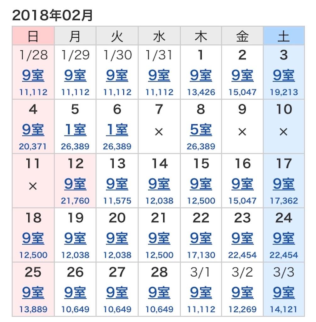 f:id:shingo-sakuragi:20171203022223j:image