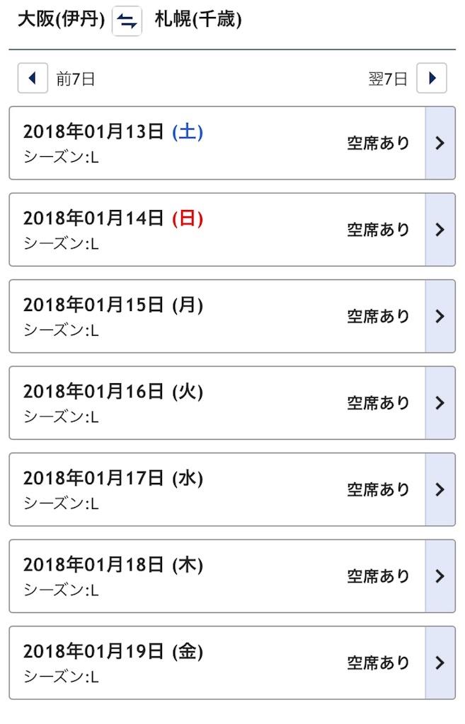 f:id:shingo-sakuragi:20171203022237j:image