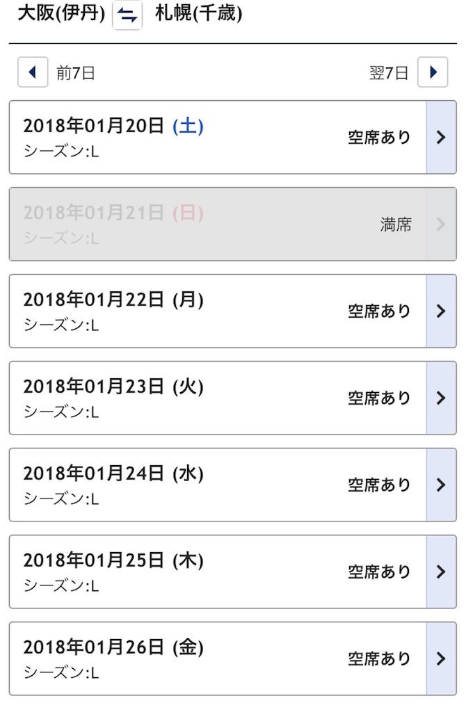 f:id:shingo-sakuragi:20171203022240j:image