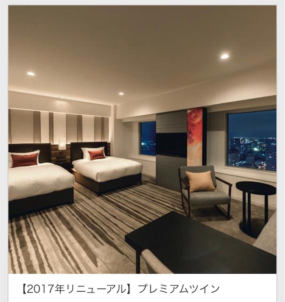 f:id:shingo-sakuragi:20171203023856j:image