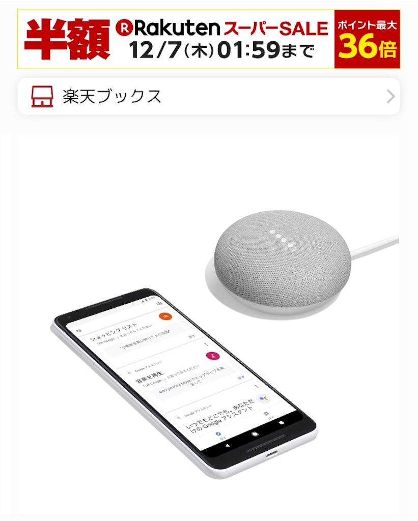 f:id:shingo-sakuragi:20171204025850j:image