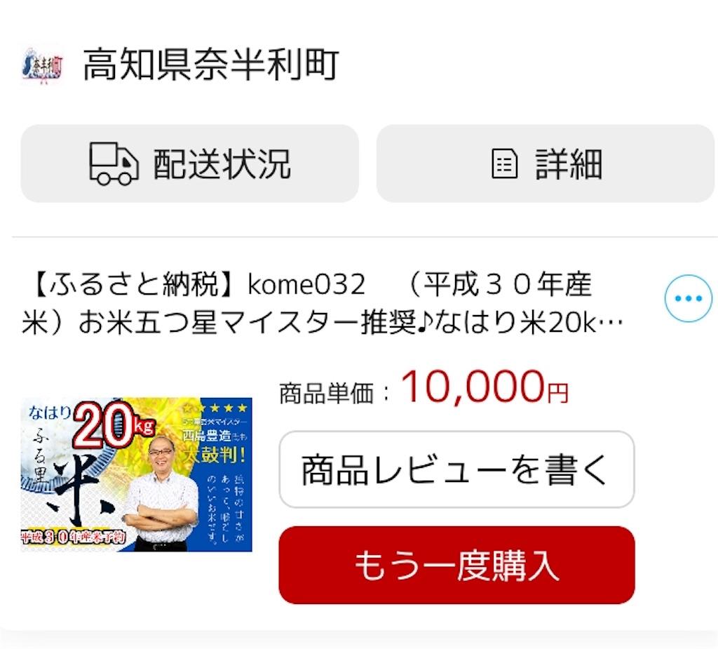 f:id:shingo-sakuragi:20171210081626j:image
