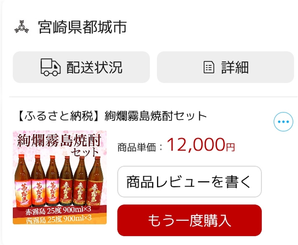 f:id:shingo-sakuragi:20171210081637j:image