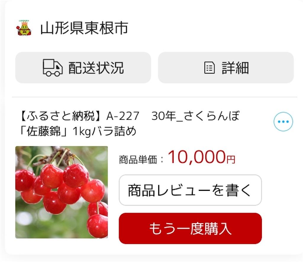f:id:shingo-sakuragi:20171210081658j:image