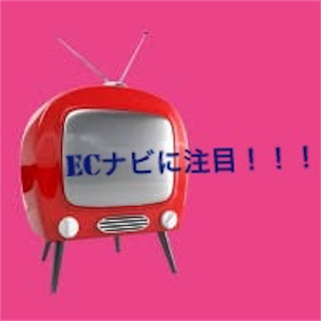 f:id:shingo-sakuragi:20171211013044j:image