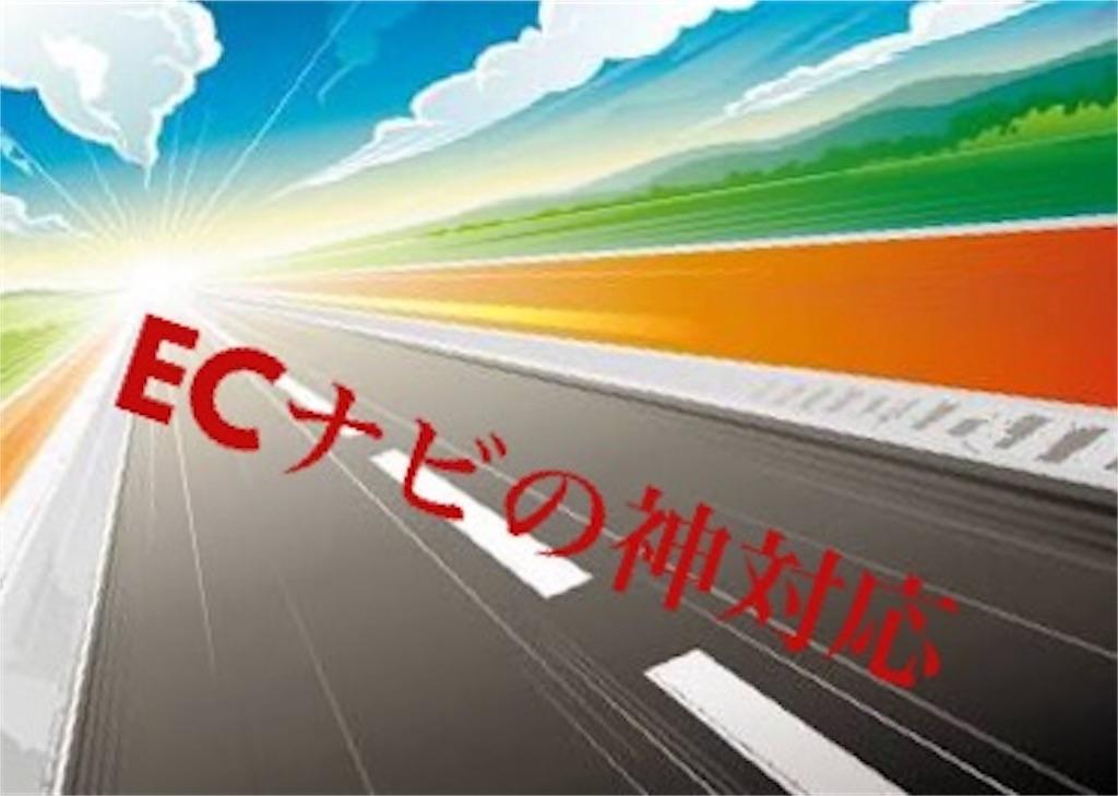 f:id:shingo-sakuragi:20171214003108j:image
