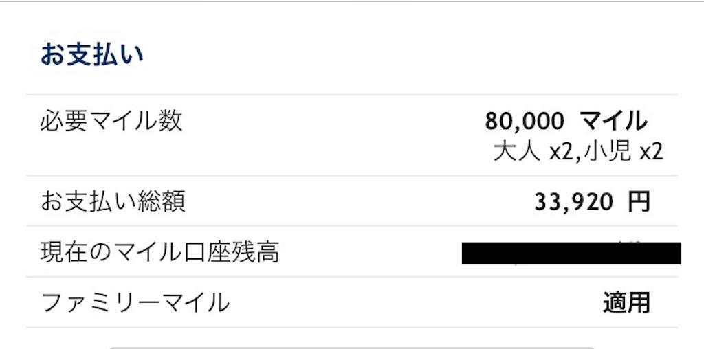 f:id:shingo-sakuragi:20171215090150j:image