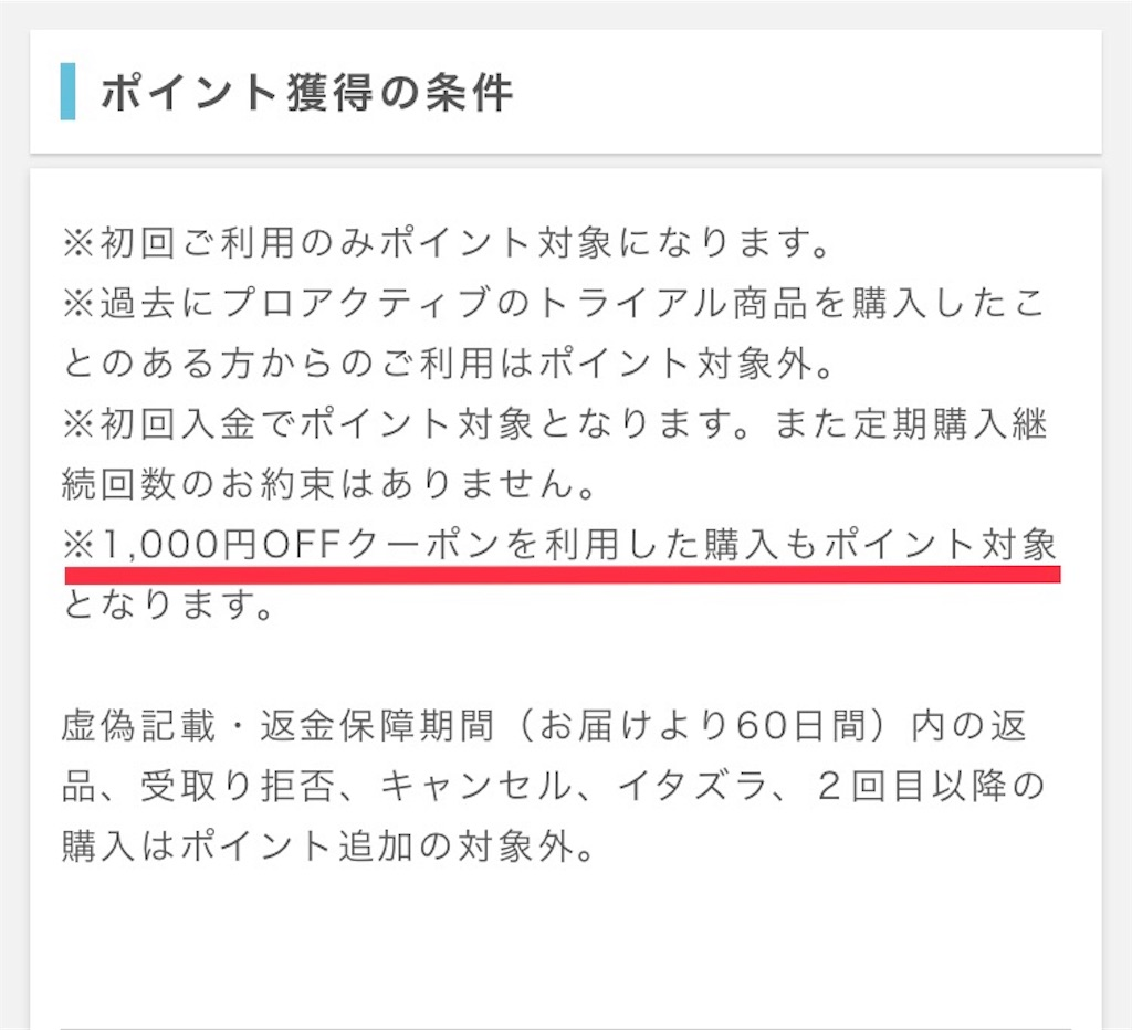 f:id:shingo-sakuragi:20171218030157j:image
