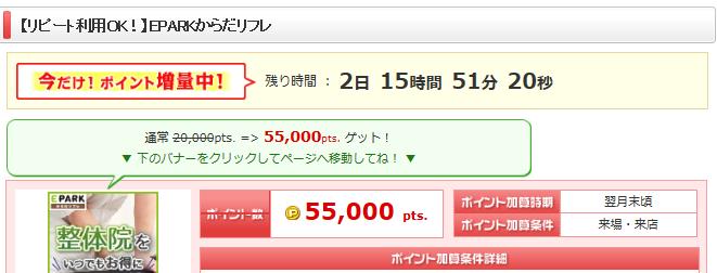f:id:shingo-sakuragi:20171229080957p:plain